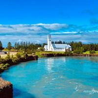 Reykjavik Gezi Rehberi, Güney İzlanda Gezilecek Yerler