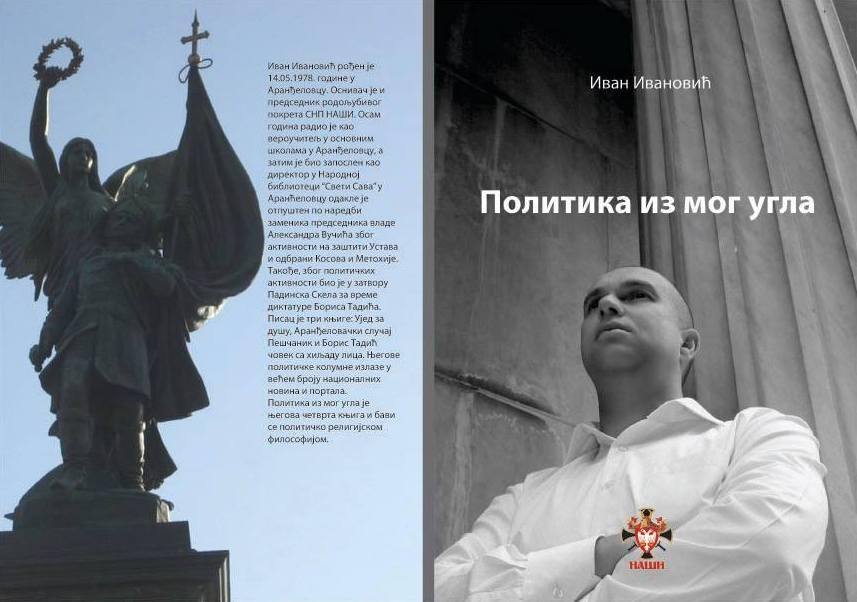 ivanovic-politikaizmogugla