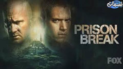 مسلسل Prison Break الموسم السادس الحلقة 1 مترجم اونلاين
