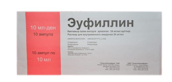 Совместимость Эуфиллина и Преднизолона. Ингаляции с преднизолоном при ларингите как делать