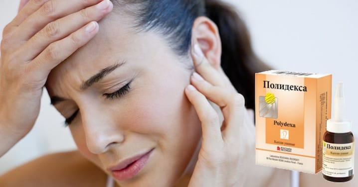 Polydexa ушные капли - инструкция по применению