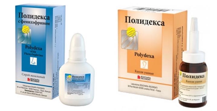 Инструкция по применению капель полидекса в нос | nektarin.