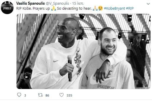 Kobe Bryant, Σπανούλης