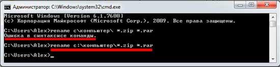 Как изменить тип файла в windows 7 | Компьютерная помощь