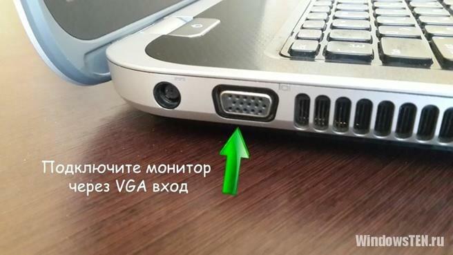 «VGA» ұясы