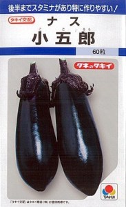 kogorou