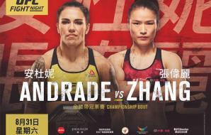 UFC Shenzhen wyniki ważenia