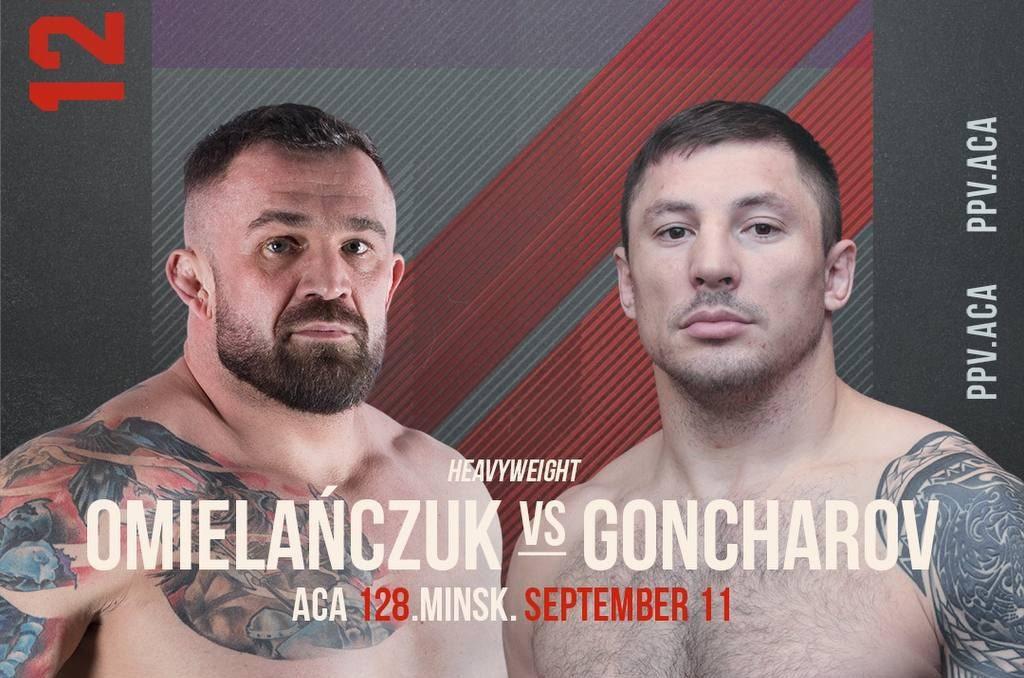 Evgeny Goncharov przeciwnikiem Daniela Omielańczuka na gali ACA 128 |  NaszeMMA