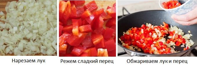 تحميص البصل والفلفل البلغارية