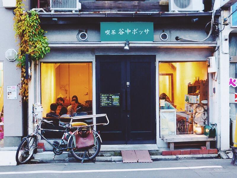 Itinerario Tokyo - Yanaka Ginza
