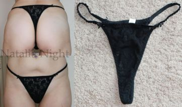 Black Lace High-Rise from Mom*. Worn. Thong. Lace. Unknown shop. $35.