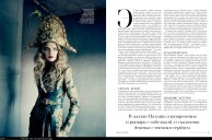 2014-12-Vogue+Russia+Natalia+Vodianova-Editorial+Paolo+Roversi_05b