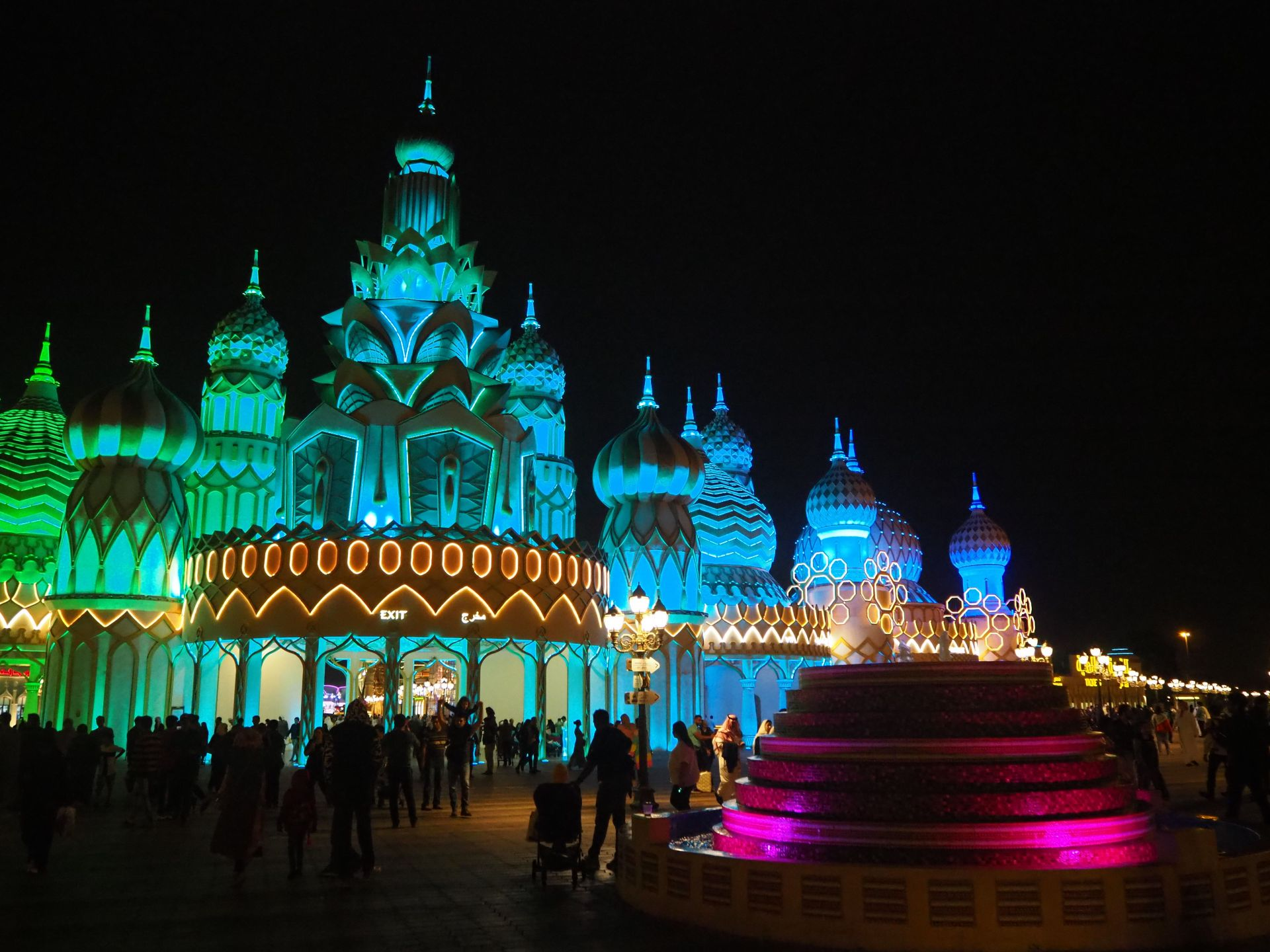 Front of Global Village