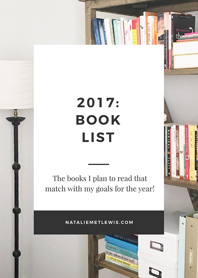 2017BookList
