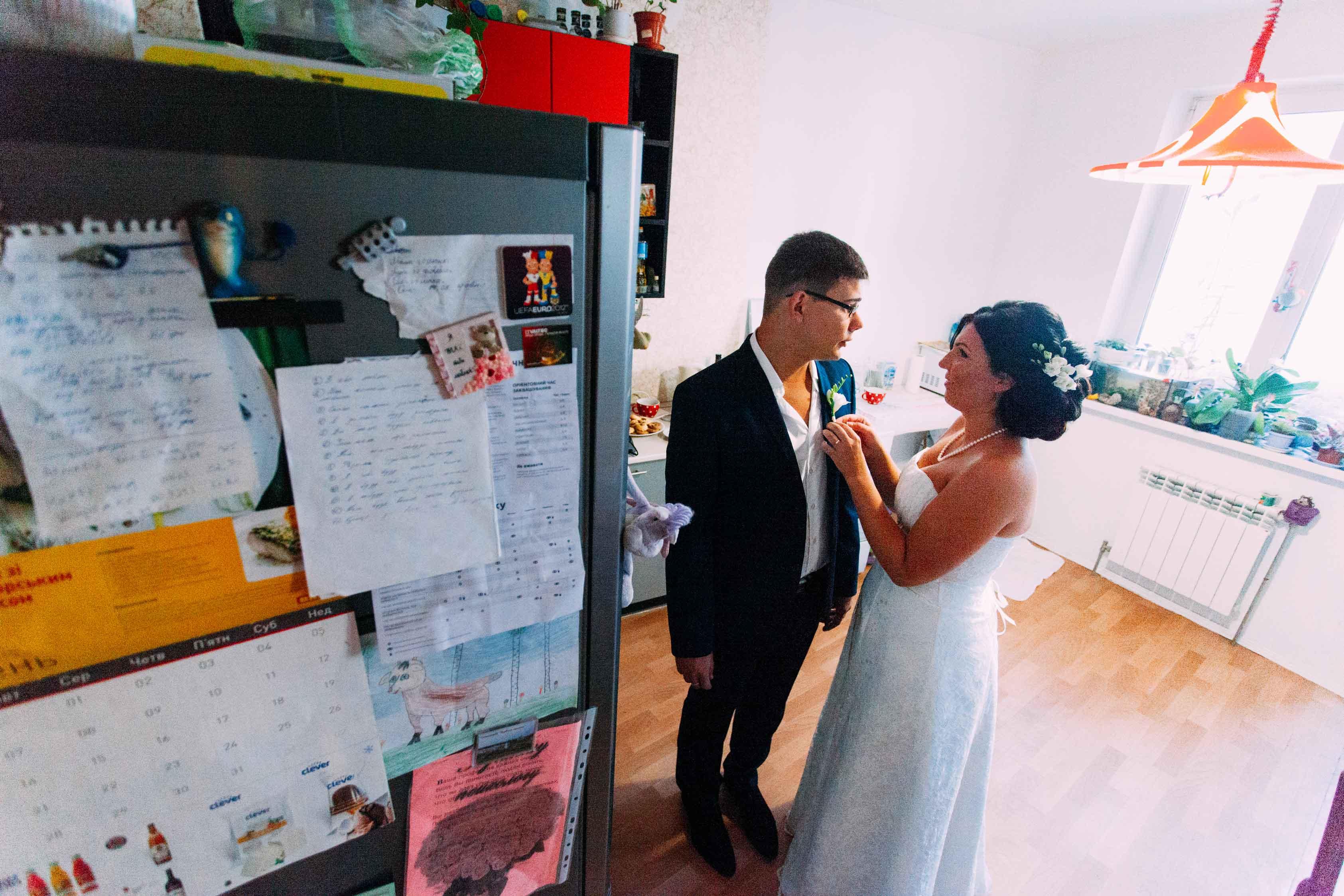 Утро жениха и невесты, свадьбя для двоих