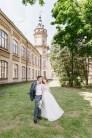 Свадебная съемка в КПИ