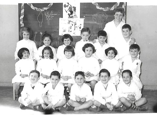 1962- Kitá Guimel – morá/maestra Deborah Kobrinsky