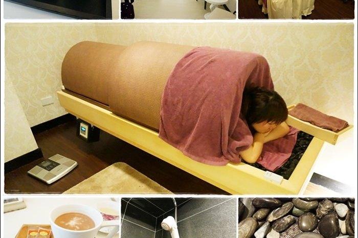 【美體】名媛美肌 LADY'S BODY(台南華興店)。懶人瘦身法!正宗湯之花岩盤浴+能量放鬆舒背~高級享受、平價課程