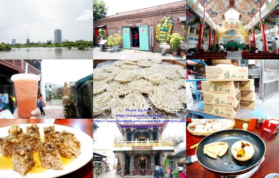 台南一日遊|安平獅情化藝+鹽水月津港~探訪古城小旅行、來去台南迺街