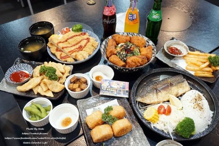 【美食♔台南東區複合式餐廳】全家複合式餐飲。 台南東區聚餐!火鍋、丼飯、咖哩、炸物,霜淇淋、飲料、白飯、湯無限供應(2021.04更新)
