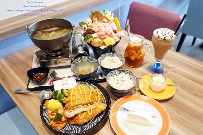 【美食♔台南善化區咖啡店】M.D CAFE生活館。簡餐、火鍋、義大利麵&焗烤、義式咖啡│善化高中美食