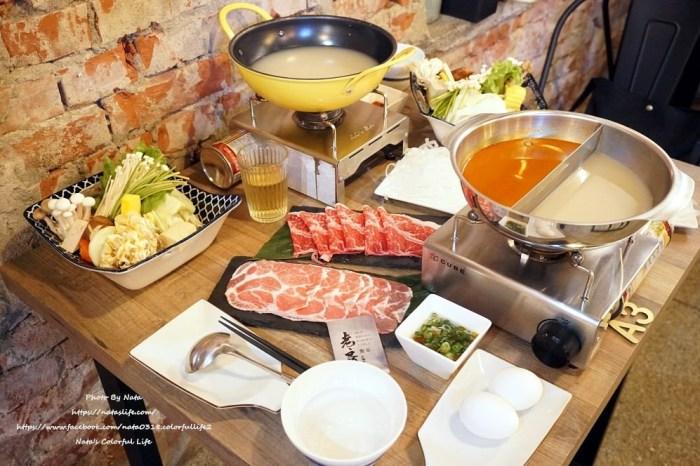【美食♔台南安南區火鍋】老房餐桌。獨有日據時代洗石子老屋!專賣火鍋老味道