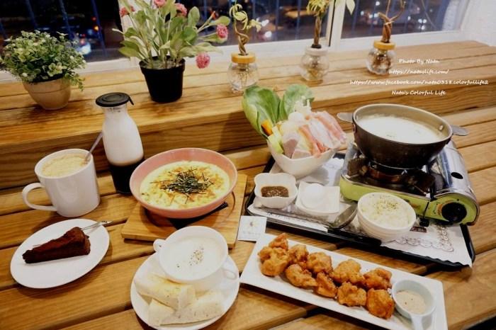 【美食♔台南北區義大利麵】伊甸風味館。希臘地中海風格!台南好事多美食聚餐且過年期間不打烊