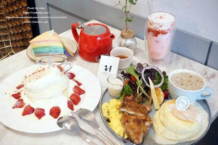 【美食♔台南東區早午餐/千層蛋糕】Sisbro希絲柏甜食所。舒芙蕾可當甜食,也可當鹹食!千層蛋糕、精緻甜點、早午餐