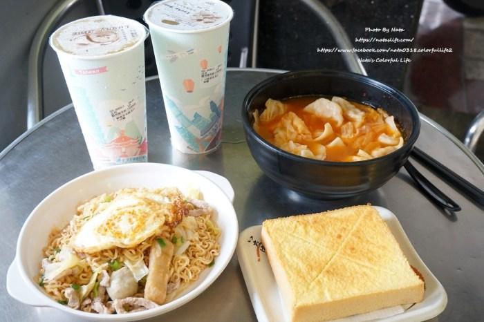 【美食♔台南中西區複合式餐廳】觀雨閣餐飲。台南護專美食!鍋燒、吐司、茶飲,獨愛炒泡麵