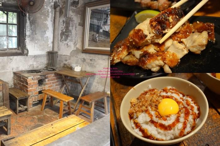【美食♔台南中西區燒烤】老厝一九三三。燒烤經典《豬油拌飯》一人一碗不吃會後悔,台南人也很推