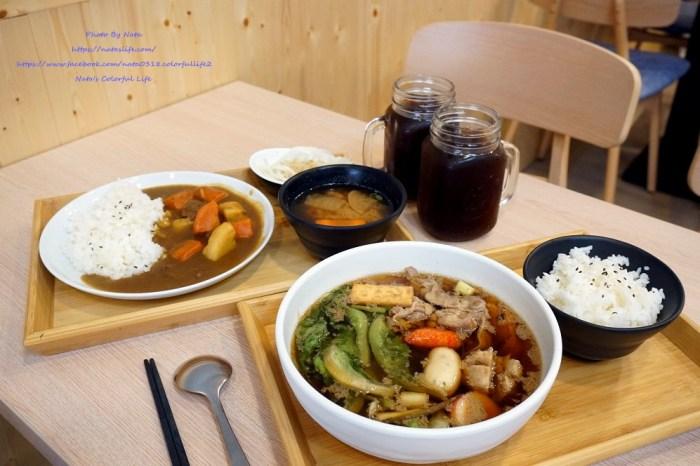 【美食♔台南永康區簡餐】我有咖哩壽喜燒。要吃咖哩、壽喜燒個人套餐,一人吃絕對沒問題