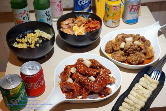 【美食♔台南中西區韓式炸雞】FY韓雞寶。新品上市!爆笑韓片「雞不可失」的牛肋排炸雞來囉~(2020.09更新)