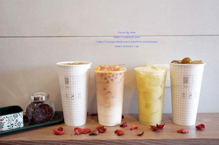【美食♔台南中西區飲料】青日間冷飲。河樂廣場旁的文青飲料,白夜不同景色的河樂廣場,來喝飲料吃雞蛋仔約會吧