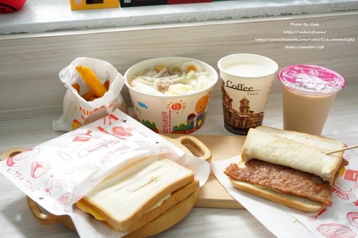 【美食♔台南新營區早午餐】古巴豆熱壓三明治。上班族學生族的愛!份量大、價錢不貴,吃一份早餐就飽到天靈蓋