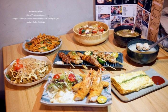 【美食♔台南中西區日式居酒屋】藏富居酒屋。朋友來聚一聚吧!串燒炒物、限定隱藏版、日式便當,讓你吃到不要不要的