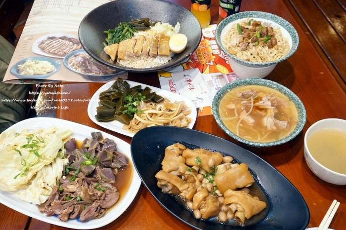 【美食♔台南新營區鴨肉】華味香鴨肉羹(台南新進店)。在地經營80年!獨有口味鴨肉羹,鴨肉料理不能錯過