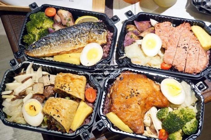【美食♔台南東區便當】易立低卡餐。菜色豐盛、盒裝超有質感的,常吃重口味的朋友,來點一份豐盛又吃得很健康