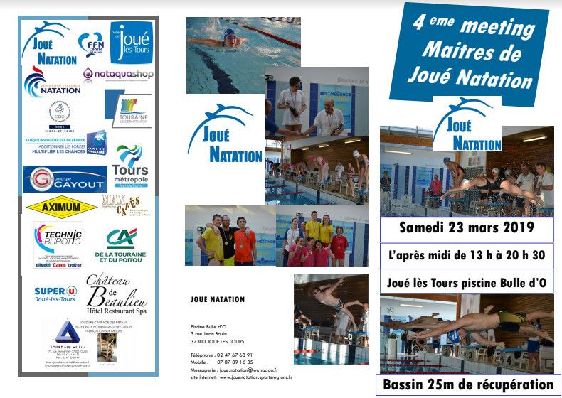 17 mars 2019 us liffreenne natation