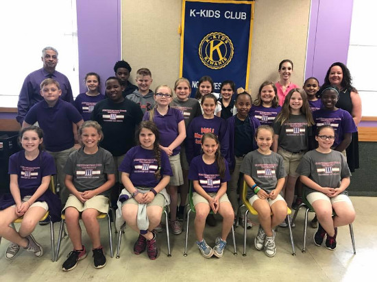 Kiwanis Kids Club052017