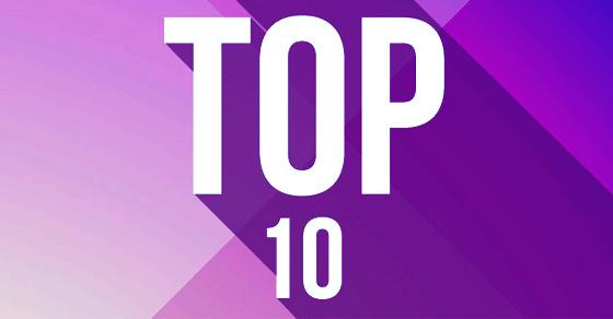 NSU Top 10.png
