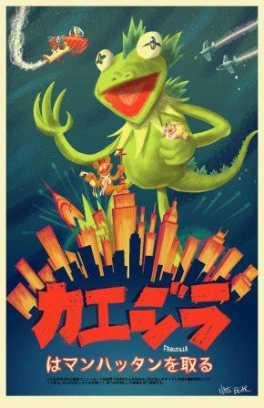 Frogzilla Takes Manhattan