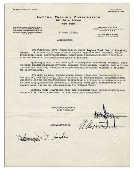 Lot Detail - Scarce Howard Hughes Typed Letter Signed ...