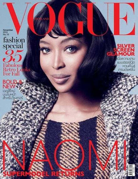 NAOMI CAMPBELL COVER FOR VOGUE THAILAND NOVEMBER 2013