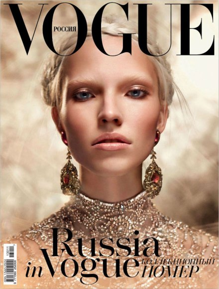 VOGUE RUSSIA COVER – DECEMBER 2013