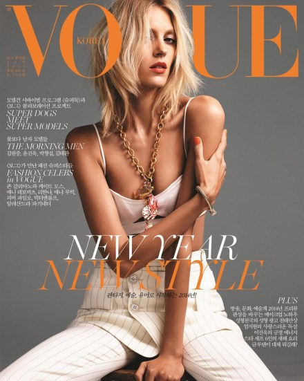 Vogue-Korea-January-2014