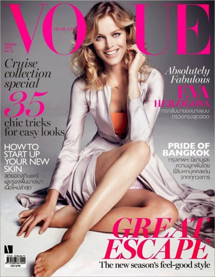 Vogue-Thailand-January-2014