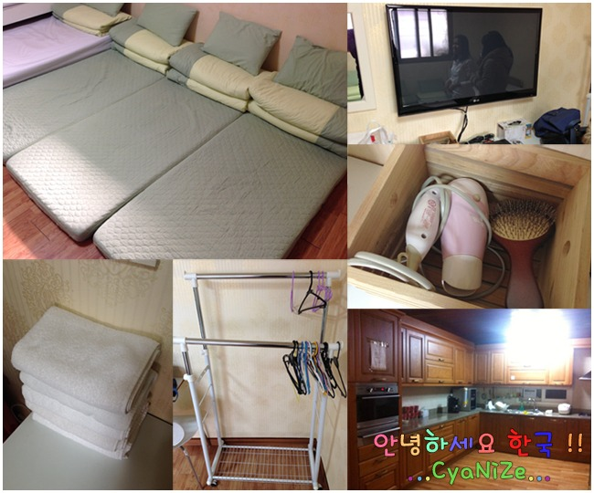 Namsan Guesthouse 4 VIP2