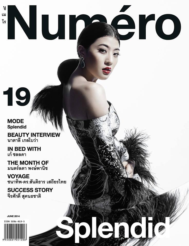 HRH Princess Sirivannavari Nariratana - NUMÉRO THAILAND N°19 SPLENDID
