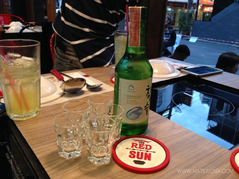 RedSun Thailand | The Orignal Korean Tteokbokki