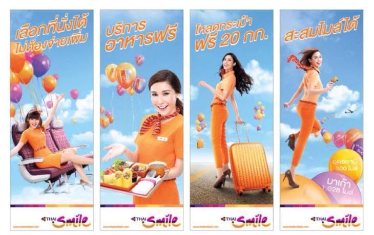 รีวิว | สายการบินไทยสมายล์แอร์ (Thai Smile Air)